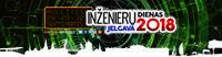 Sezonas pēdējais posms Inženieru dienu ietvaros Jelgavā